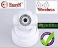 EasyN WIFI IR 2-Audio Webcam Wireless IP