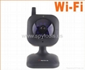 Mini Wireless/Wired WiFi IR LED Security