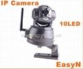 EasyN WiFi Wireless IP Camera Webcam IR Night Vision  1