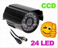 IR 24 LED Night View CCTV Security