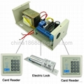 4-In-1 Full Access Control Keypad Systems with 2 Card Readers