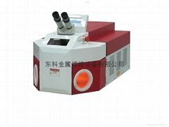 小型激光點焊機