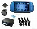 Wireless Video Parking Sensor 1