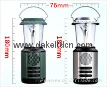 Solar Crank Lantern with FM Radio