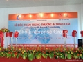 6th Vietnam International Chemical Industry Exhibition