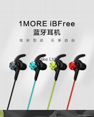 Xiaomi,1MORE, iBFree (Hot Product - 1*)
