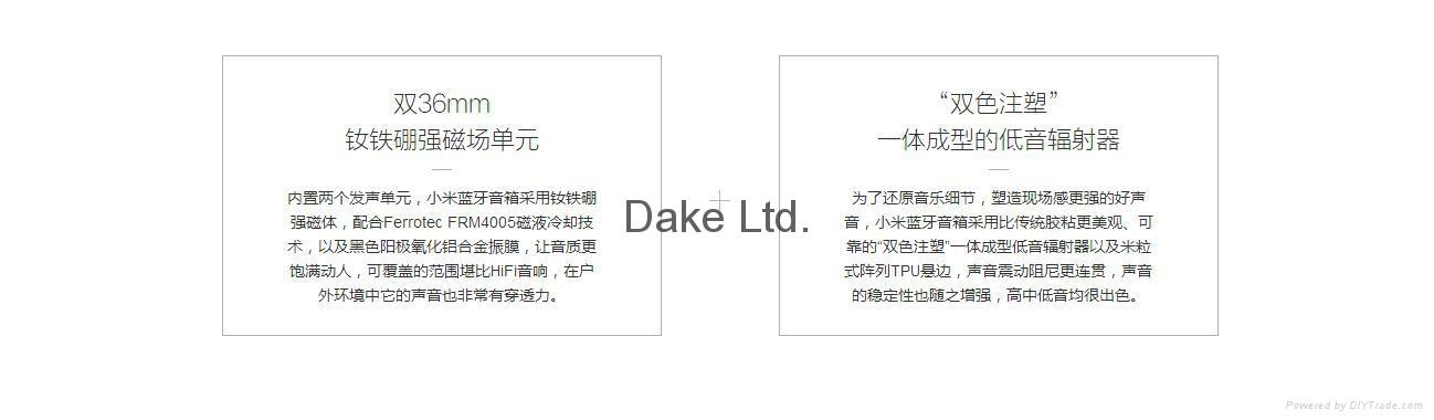 Xiaomi Reddot Award pocket bluetooth speaker 8