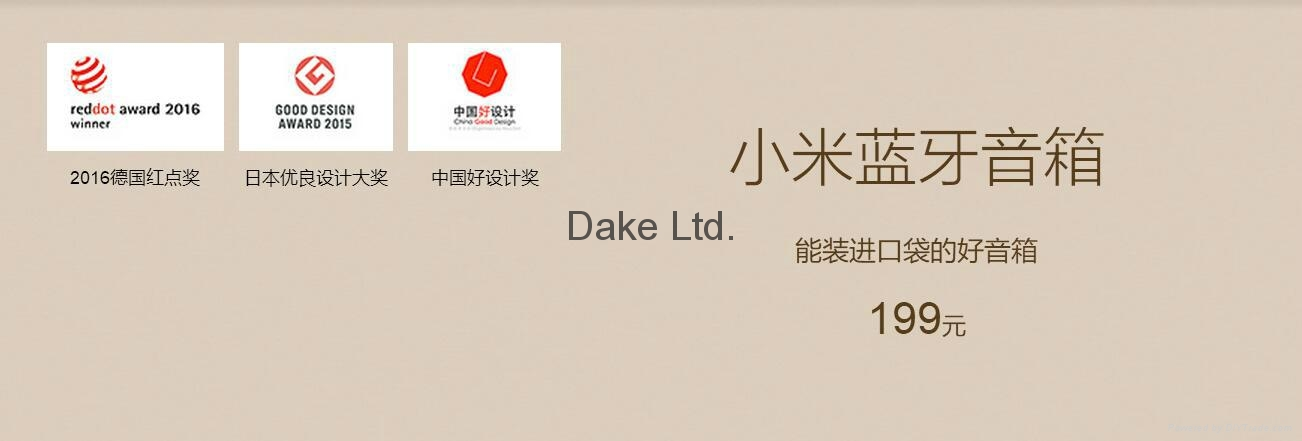 Xiaomi Reddot Award pocket bluetooth speaker 1