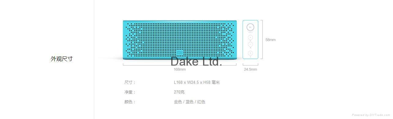 Xiaomi Reddot Award pocket bluetooth speaker 9