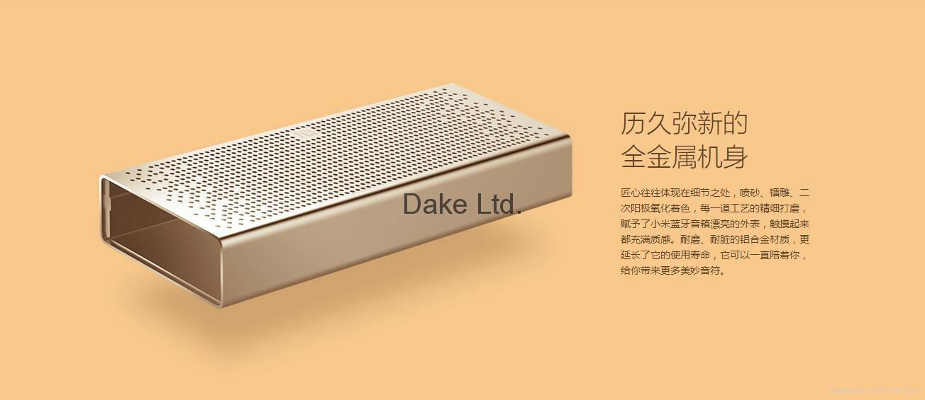 Xiaomi Reddot Award pocket bluetooth speaker 6