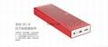 Xiaomi Reddot Award pocket bluetooth speaker 4