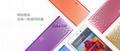 Xiaomi Reddot Award pocket bluetooth speaker 5