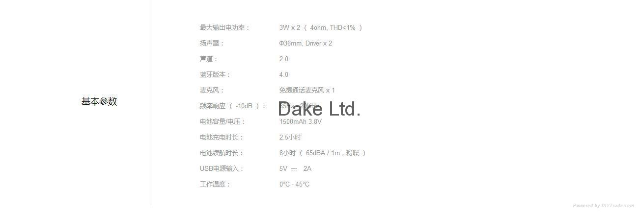 Xiaomi Reddot Award pocket bluetooth speaker 10