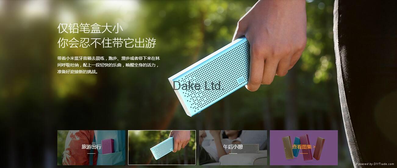 Xiaomi Reddot Award pocket bluetooth speaker 3