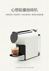 Xiaomi Mijia Scishare capsule coffee