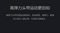Xiaomi Mi VR Play 2-space grey