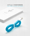 Xiao Type-C fast charging cable 120cm