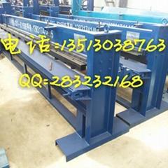 4米液壓剪板機