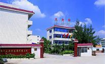Marshallom Metal Manufacture (Huizhou) Co., Ltd