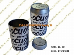 Gift cans