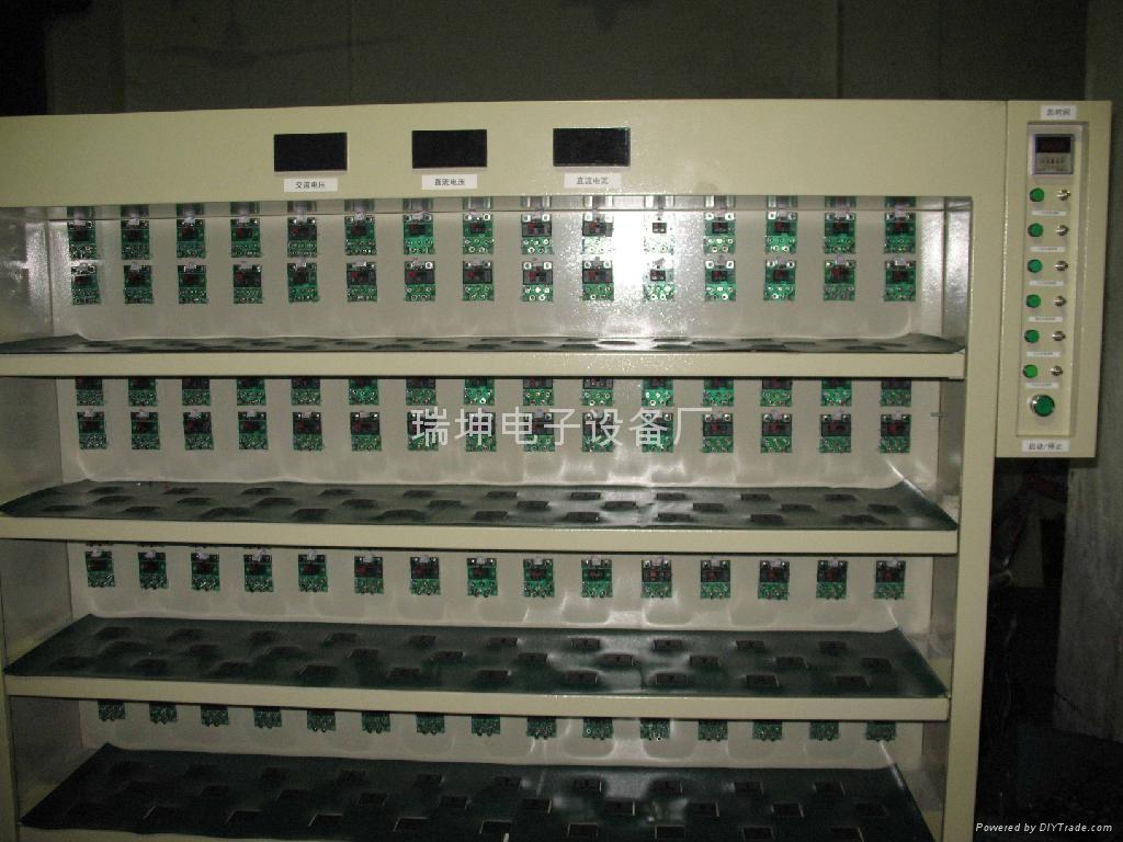 電源適配器老化車 1