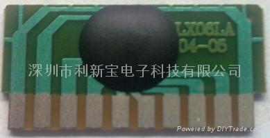 喊话器专用录音IC 录音芯片 1