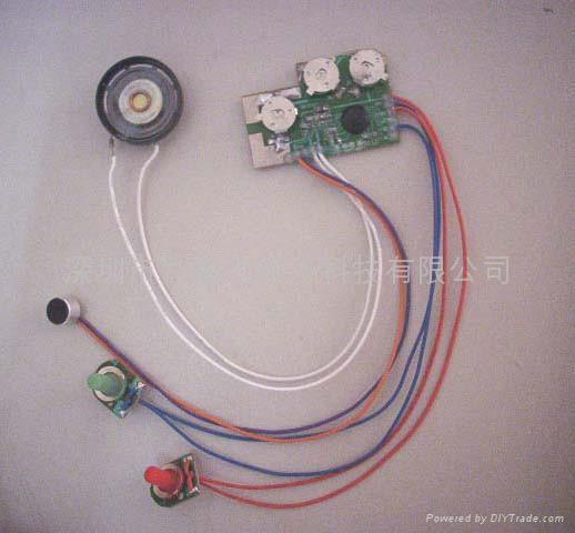 录音贺卡机芯 语音贺卡机芯 1
