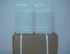 硅烷偶聯劑kh-602,氨基硅油助劑