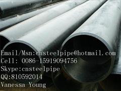 Carbon Seamless Steel Tube
