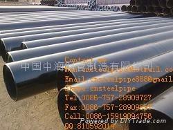 API 5L Carbon Steel Pipe 1