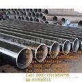API 5L Carbon Steel Pipe 2