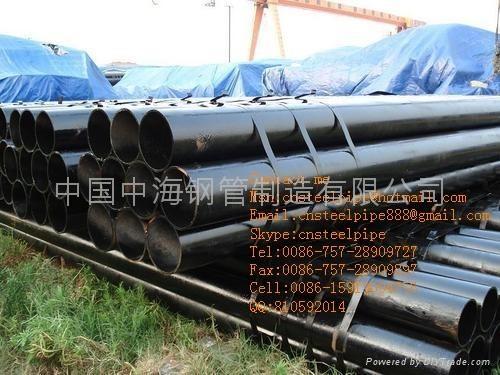 API 5L Carbon Steel Pipe 3