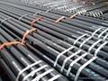 API 5L Carbon Steel Pipe 4