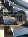Seamless Pipe Mill