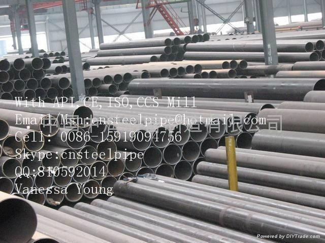 Seamless Pipe Mill 2