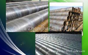 sprial steel pipe 1