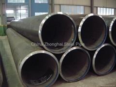 API sprial steel pipe