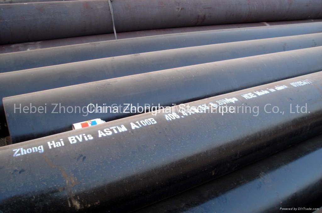 ERW steel tube 1