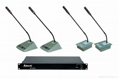 Conference microphone system BD-300M/C/D ( 1 control, 1 Chair, 20units)