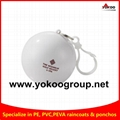 Keychain Ball Poncho with custom logo printing for promotion