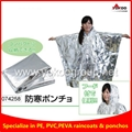 emergency thermal Poncho for Natural disasters 1