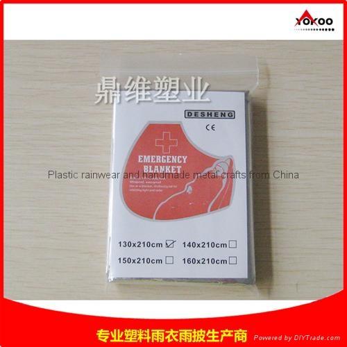 130cmx210cm Emergency mylar thermal blanket 1