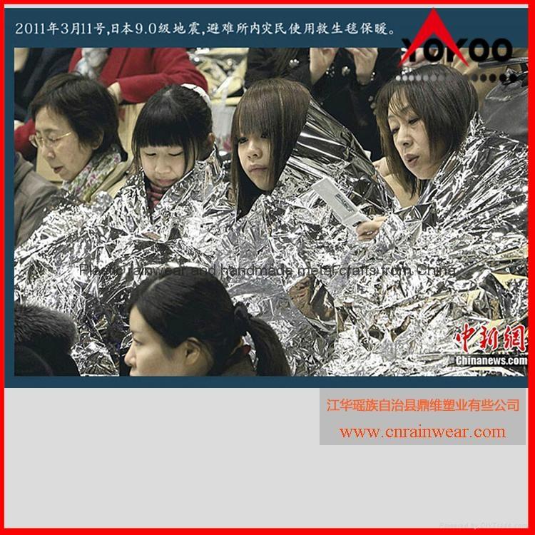 130cmx210cm Emergency mylar thermal blanket 7