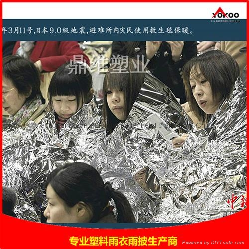130cmx210cm Emergency mylar thermal blanket 11