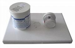 德國威爾康反應釜修補劑