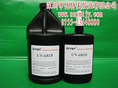 深圳PET紫外线胶水