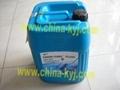 空壓機潤滑油UH311