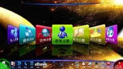 3D VOD system
