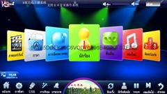 Thailand VOD system