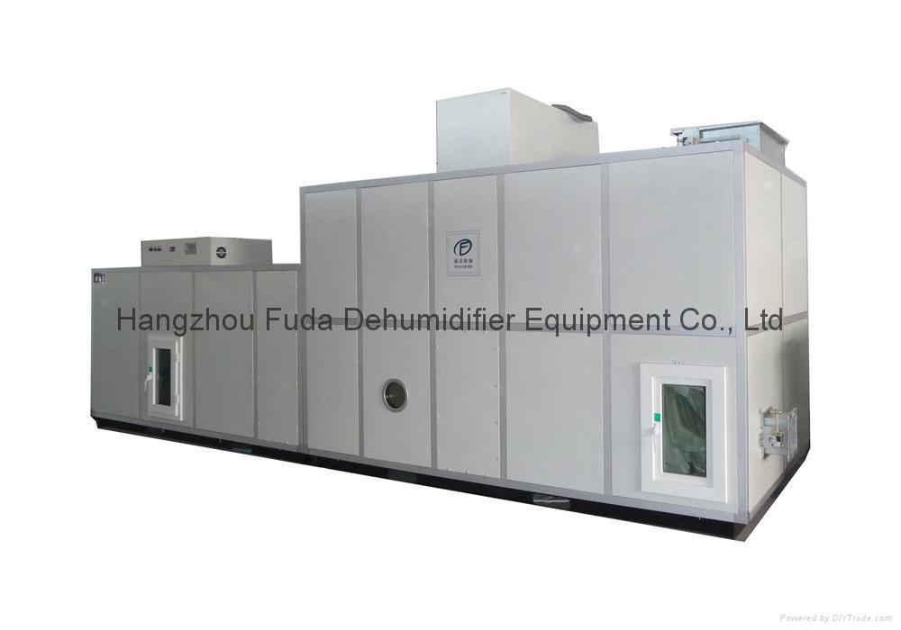 Low Humidity Dehumidifier - Fuda (China Manufacturer ...